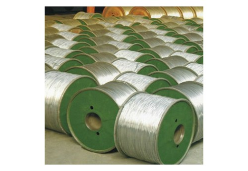 Aluminum wire rod manufacturer