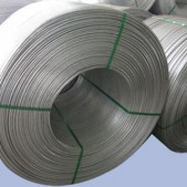 Aluminum wire rod supplier
