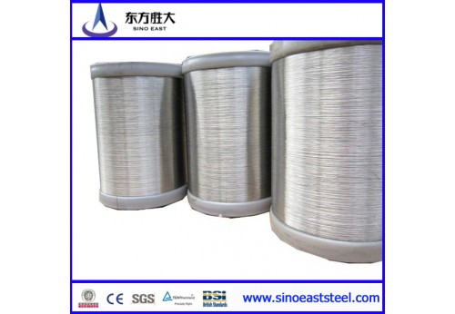 1370 aluminium wire rod communication cable