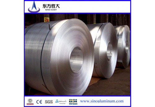 New Product! Aluminum Coil From China Supplier.