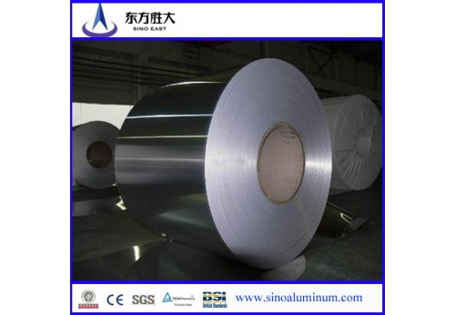 2015 color coated aluminium coil for aluminum roller shutter