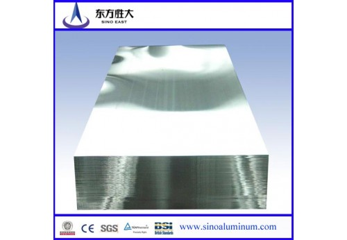 Aluminum Sheet from China Manufacturer