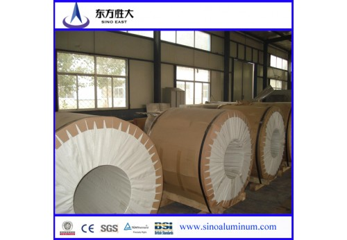 Best Quality Aluminum Coil Made In China