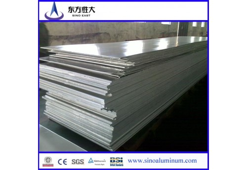 Competitive Price Aluminum Sheet Supplier in China
