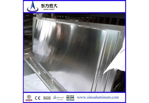 High Quality Aluminum Sheet China Supply