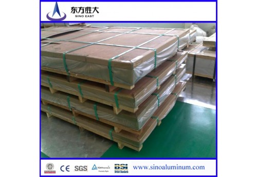 Aluminum Sheet Supplier Offers High Quality and Best Price