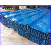 Aluminium Corrugated Roofing Sheets Supplier