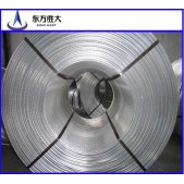 Oxidized bare aluminum wire rod for electric purpose A8