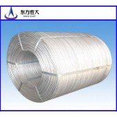 soil aluminum wire rod rolling 1070 supplier