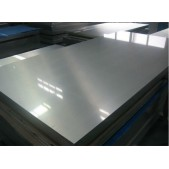 China Low Price Aluminum Sheet Suppliers