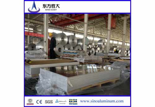 professional aluminum sheet suppliers